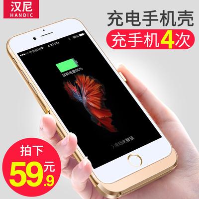 苹果6背夹充电宝iphone专用7便携6s电池5s手机8六p壳plus正品无线超薄迷你移动电源
