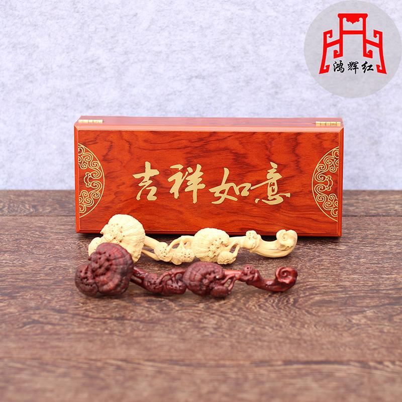 黄杨木精雕