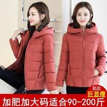 加肥加大码棉衣女200斤短款胖mm冬季2018新款棉服潮韩版宽松显瘦