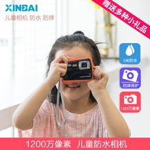 照相机趣味益智玩具仿真复古单反卡片机迷你旅游学生录像 H3儿童数码 新佰
