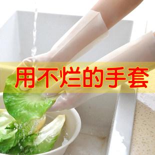 丁腈洗碗手套女神器防水家务橡胶胶皮洗衣衣服厨房清洁耐用型薄款