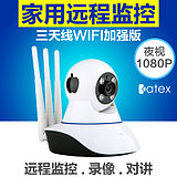 Cards surveillance camera smart remote wifi night vision indoor home phone wireless HD camera