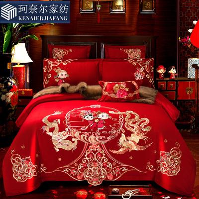 婚庆四件套大红色全棉纯棉刺绣花结婚床上用品新婚房喜被套床单