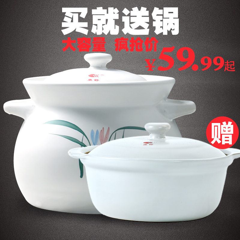 耐热砂锅耐高温陶瓷煲