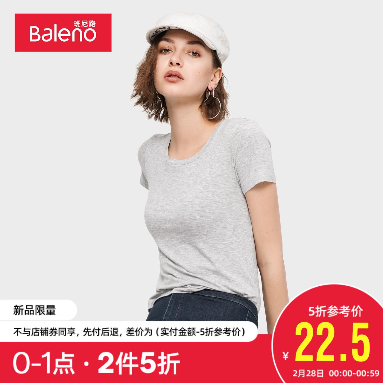 班尼路2020春秋t恤女短袖圆领轻薄纯色简约弹力休闲百搭打底体恤
