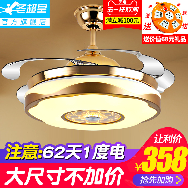 led吊扇灯餐厅