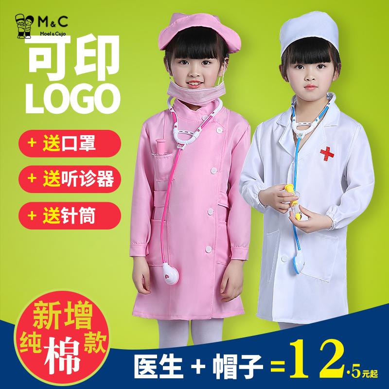 幼儿园儿童表演服