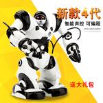 羅本艾特機器人4遙控聲控男孩女孩兒童電動玩具跳舞智能對話充電