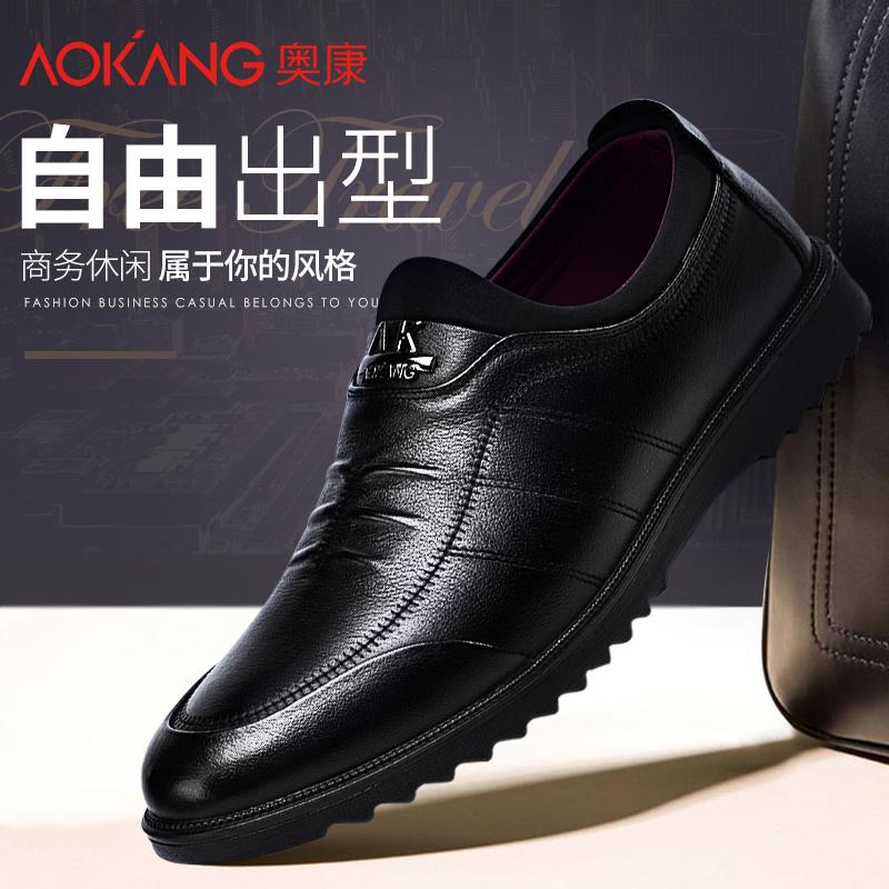 奥康男鞋男士商务休闲皮鞋冬季懒人鞋真皮软面潮流鞋子英伦一脚蹬