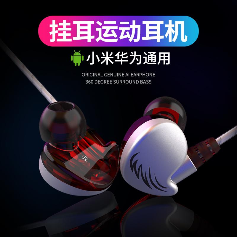 小米 2s手机原装耳塞