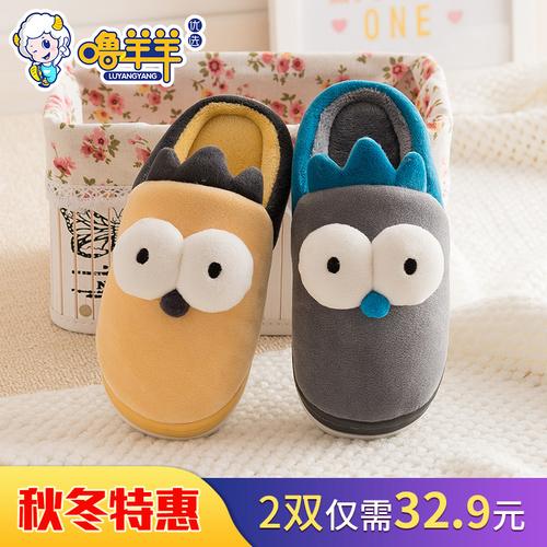 儿童棉拖鞋男童秋冬季女室内居家可爱防滑小童幼儿宝宝小孩棉鞋子