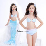 Mermaid tail swimsuit girl costume girl mermaid princess baby hot spring children's swimming set summer