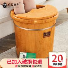 启源泡脚桶养生足浴家用泡脚木桶过小腿洗脚木质泡脚盆小木盆神器图片