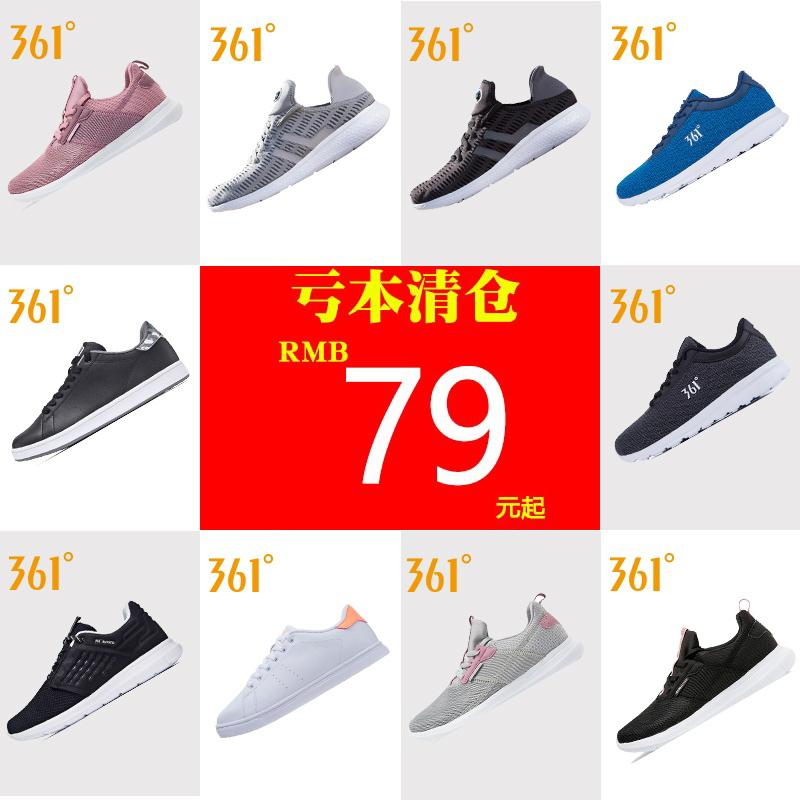 361男鞋运动鞋男2018秋冬季休闲鞋361度女鞋正品断码清仓跑步鞋子