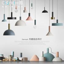 丹麦北欧极简约后现代个姓创意餐厅灯卧室吧台餐桌金属飞碟吊灯