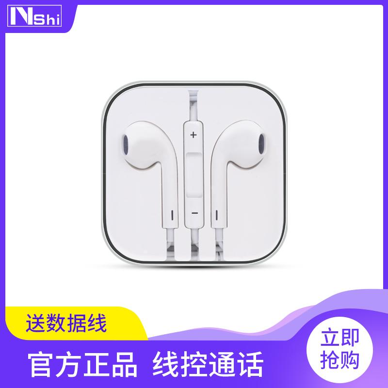 能适 耳机通用iPhone6/plus/6s/5s苹果5手机ipad耳塞安卓入耳式重低音线控小米华为vivo原装正品k歌有线