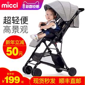 宓驰婴儿推车可坐躺折叠超轻便携式避震小孩宝宝儿童简易手推伞车