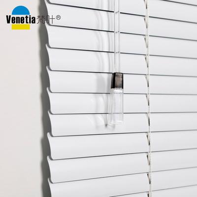 百叶窗帘卷帘铝合金遮光升降客厅办公室厨房卫生间卧室免打孔定制