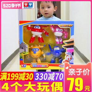 奥迪双钻超级飞侠3玩具套装全套8款大号小号迷你变形酷雷乐迪小爱
