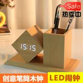 礼品木头钟学生礼品多功能 声控闹钟LED木钟创意笔筒时尚 闹钟数码