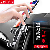 Car Phone Holder Car Holder Car Outlet Multifunction Universal Universal Car Onboard Gravity Support Navigation