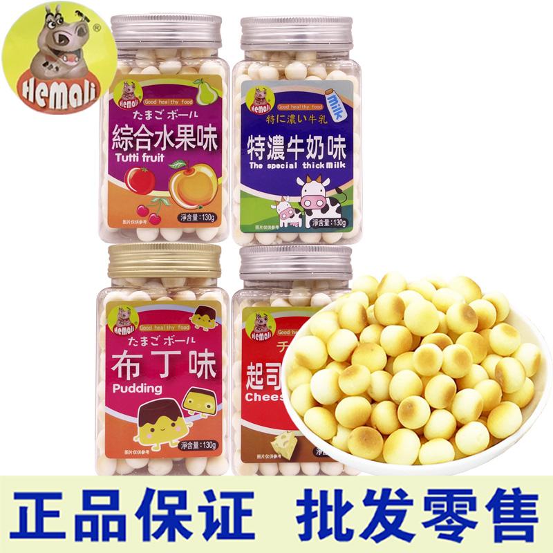 进口宝宝零食台湾河马莉蛋酥小馒头婴幼儿磨牙辅食品儿童营养奶豆