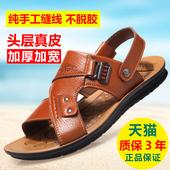 休闲男鞋 牛皮沙滩鞋 真皮男士 软底透气防滑凉拖鞋 凉鞋 2018夏季新款