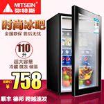 小型冰箱BC-110T迷你单门保鲜冷藏柜茶叶透明玻璃留样柜家用冰吧