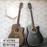 安德魯復古41寸初學者吉他民謠木吉他40寸學生男女黑色新手樂器
