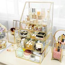 时尚金色铜边玻璃化妆品收纳盒透明家用大号梳妆台收纳柜非亚克力