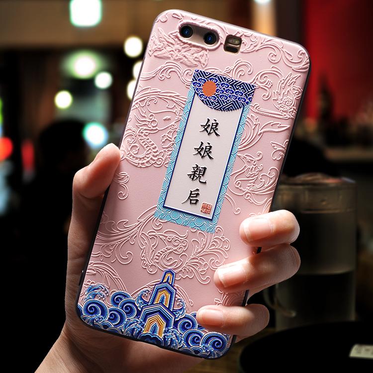 华为荣耀9手机壳8荣耀10套硅胶v9荣耀v10个性创意情侣潮牌男女款