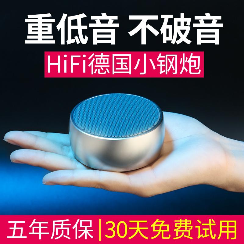 小型hifi音箱