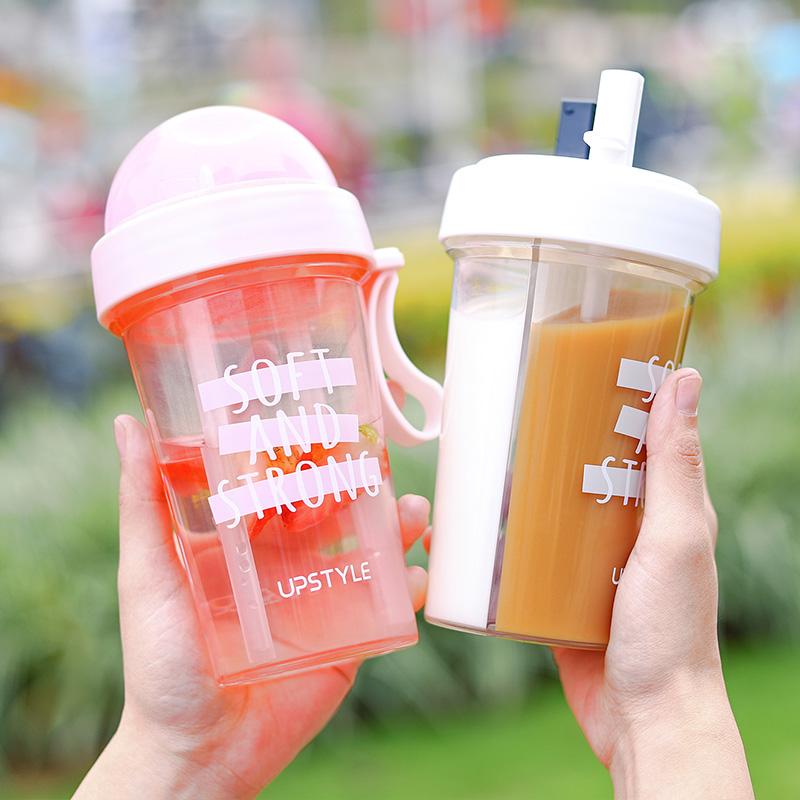 一杯双饮抖音两用网红创意个性潮流学生分隔吸管水杯子便携夏天女