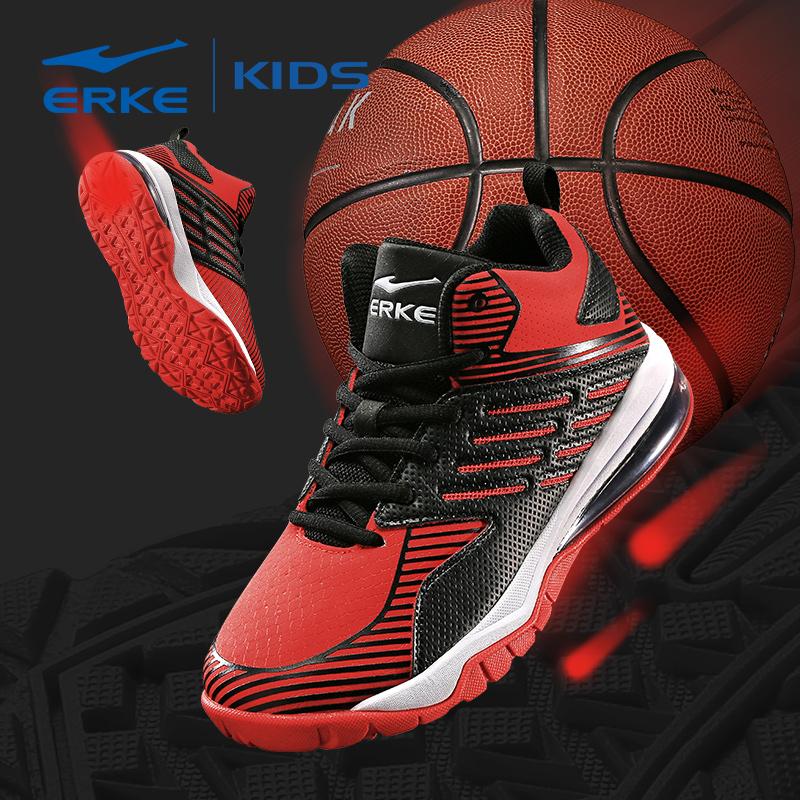 鸿星尔克童鞋男童运动鞋2019秋季新款儿童球鞋学生中大童篮球鞋潮