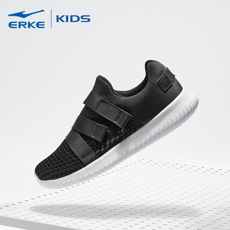 鸿星尔克童鞋男童2019夏新款儿童运动鞋跑步鞋小学生网鞋透气网鞋