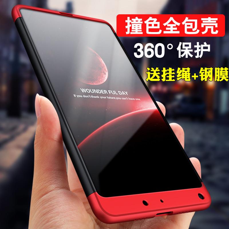 小米max手机壳磨砂 max2手机套6.44寸保护硬壳防摔全包男女款个性1元优惠券