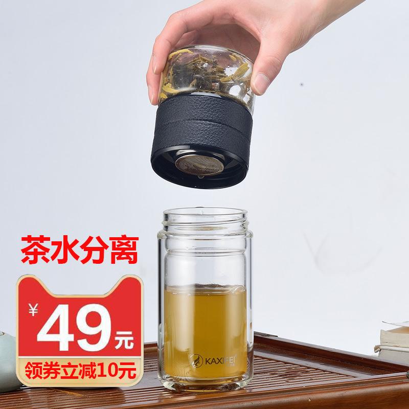 花茶杯功夫茶