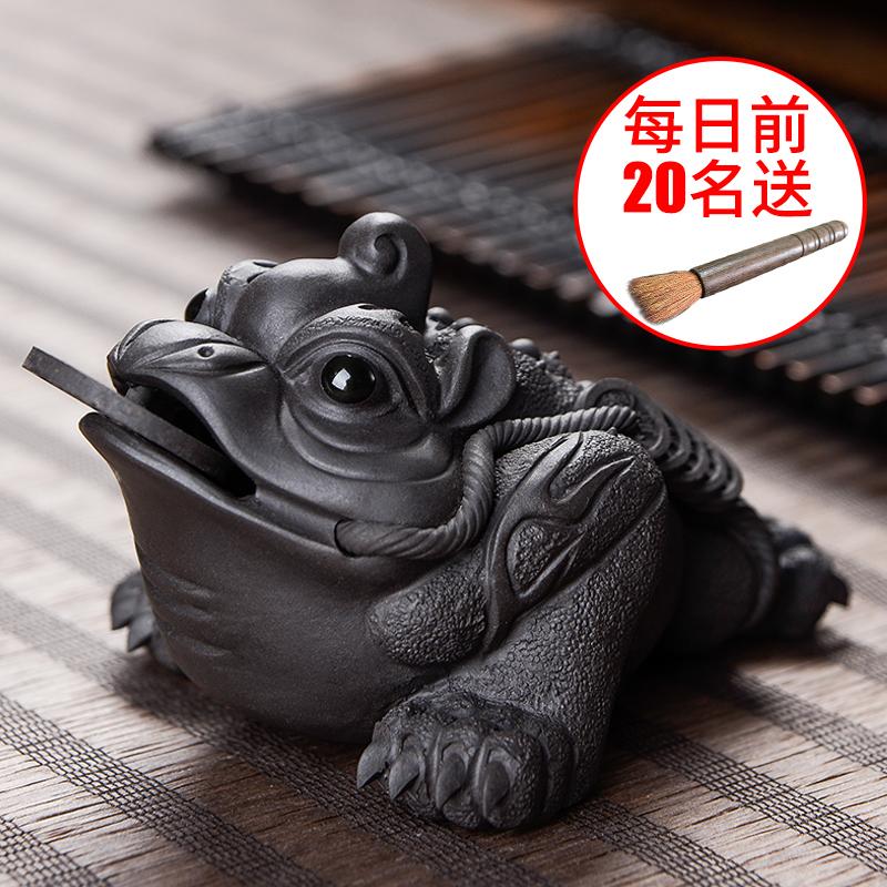 宜興紫砂茶蟾