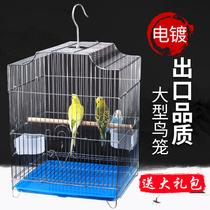 Tiger parrot cage cage cage grande cage en acier inoxydable Couleur cage Doiseau Étourneau sansonnet Grive Xuan Feng pivoine yeux brodés cage de reproduction