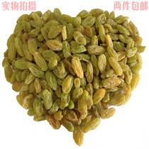 斤包邮无核白树上黄葡萄干散装5吐鲁番萄葡干新疆特产