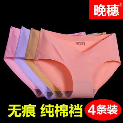 无痕孕妇内裤纯棉裆冰丝低腰产妇后怀孕期2-6个月女抗菌透气短裤