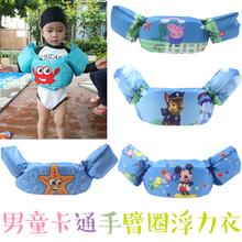 备套餐1 3岁 宝宝浮力泳衣水袖 小男孩学游泳手臂圈儿童游泳装