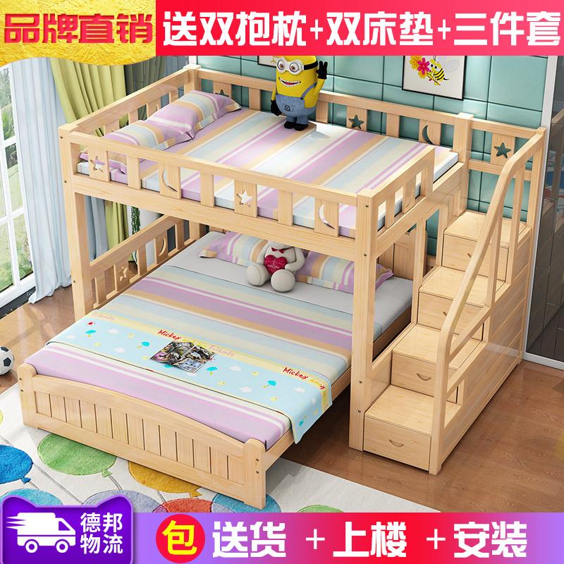 Двухъярусные кровати Артикул 592265160574
