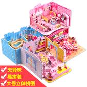 3d立体拼图儿童益智力男女孩亲子玩具diy手工制作建筑房子纸模型图片