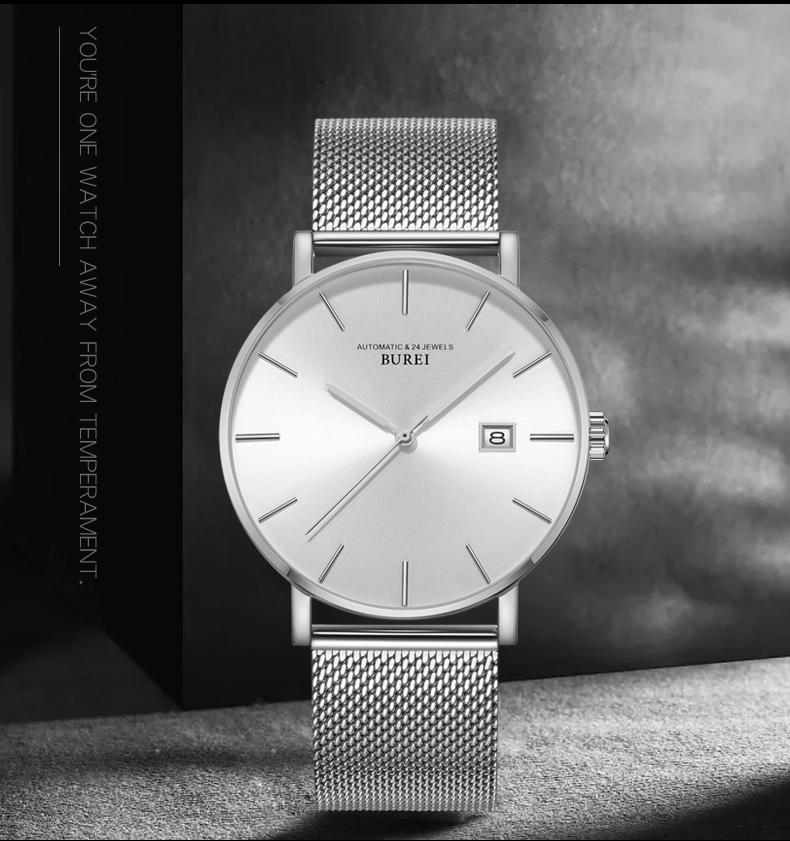 BUREI进口机芯欧美dw手表男表全自动机械表防水超薄情侣镂空简约