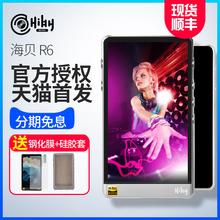 【首发】HiBy海贝R6骁龙处理器安卓音乐HIFI播放器DSD平衡mp3 R3