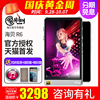 android音乐播放器
