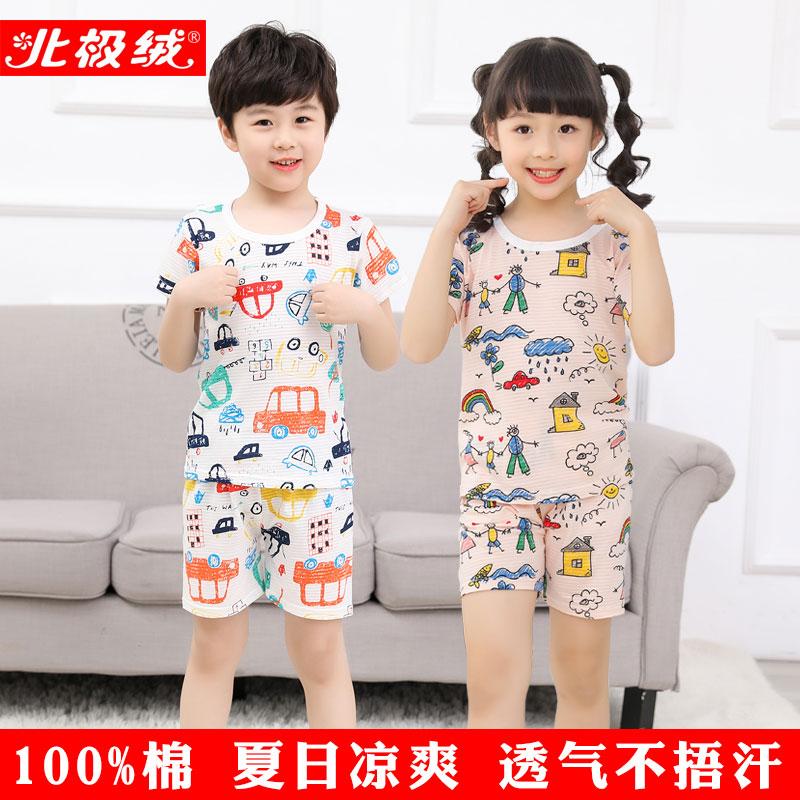 2-13岁儿童纯棉空调服套装男童女童短袖睡衣中大童夏季薄款家居服