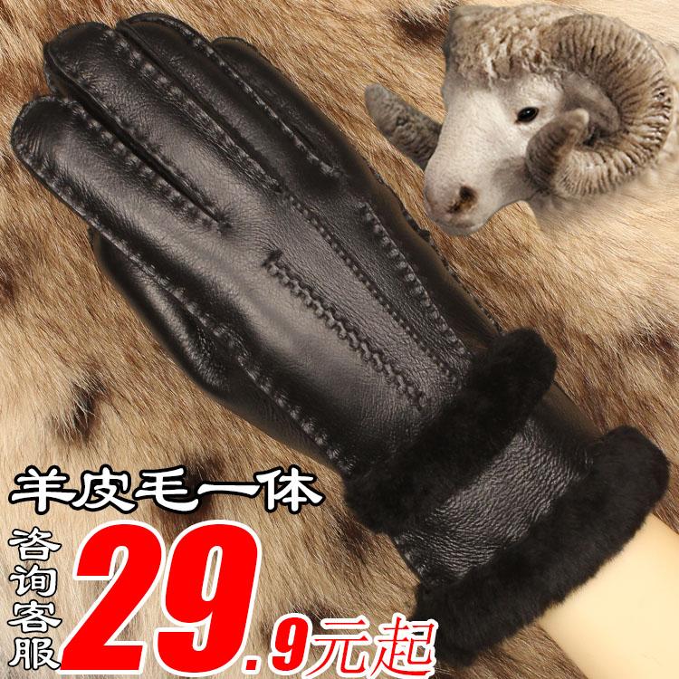 真羊皮毛一体加厚加绒手套