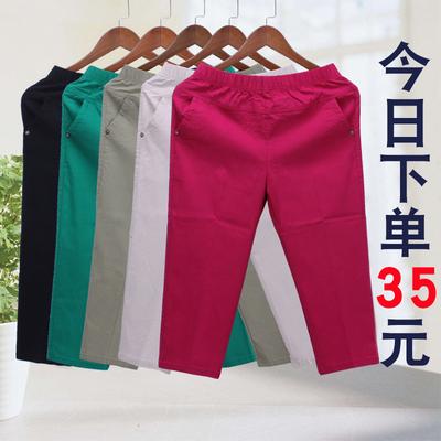 2018新款中老年女裤松紧高腰妈妈裤子中年女士中裤夏季薄款七分裤